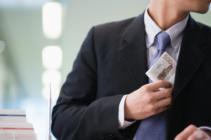 employee embezzlement